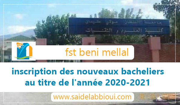 FST Béni Mellal RS | Université Sultan Moulay Slimane